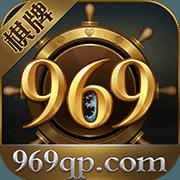969棋牌正版