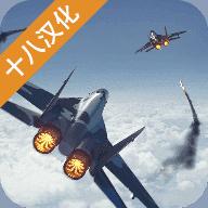 现代战机2020无限金币破解版