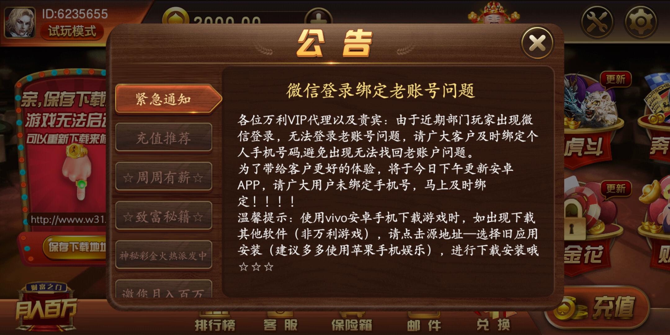 p31万利游戏棋牌