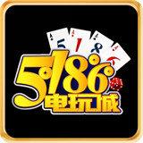 5186棋牌官方版