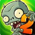 植物大战僵尸2网游版