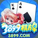 3899com棋牌