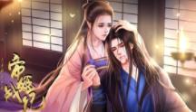 帝姬战纪破解版2020