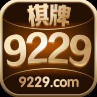 9229棋牌游戏