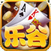 樂谷游戲app