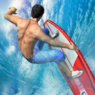 冲浪模拟器