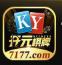 开元7177棋牌游戏