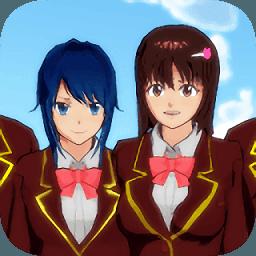 櫻花校園模擬器樓梯版