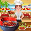 海滩胜地烧烤厨师
