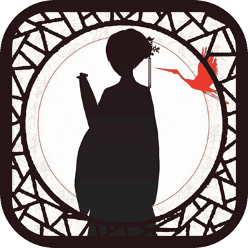 密室逃脱之画中仙游戏手机版