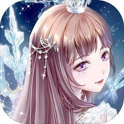 璀璨女王无限钻石版