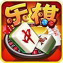 乐棋棋牌手机版app