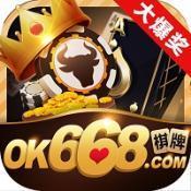 OK668棋牌