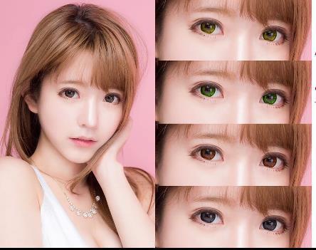 ps更换美瞳颜色