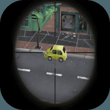 城市狙击之谜