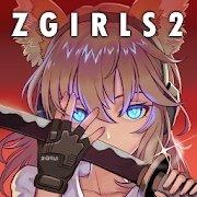 地球末日生存少女Z修改版