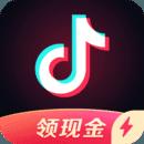 抖音极速版app
