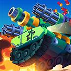 新坦克大战红包版