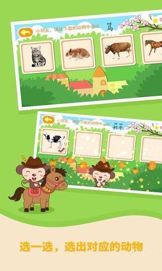 多多牧场兑换实物红包版游戏截图