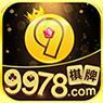 9978棋牌最新版