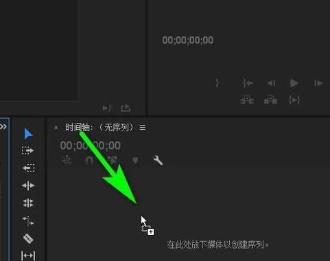 pr改变视频尺寸的方法是什么?