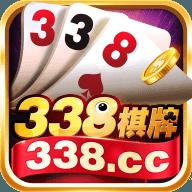 338棋牌新版本