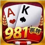981棋牌游戏中心