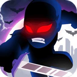火柴人超级英雄联盟