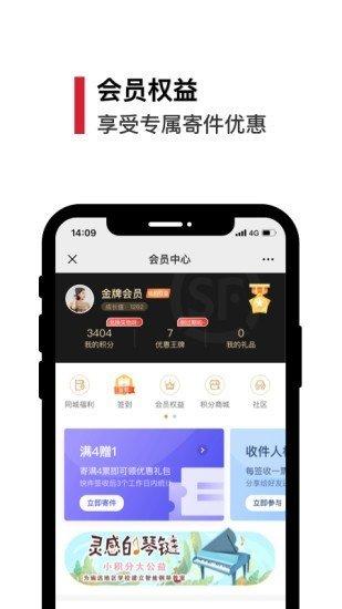 顺丰一站app下载-顺丰一站官网下载