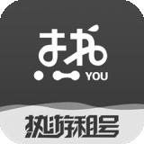 热游租号app