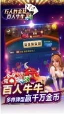 680棋牌中心官网版