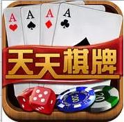 天天棋牌app
