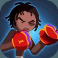拳击缠斗超级明星