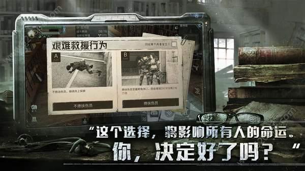 危城求生游戏下载-危城求生官网版下载