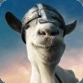 模拟山羊国际服