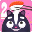 寿司制作模拟器2