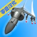 空軍訓練營破解版
