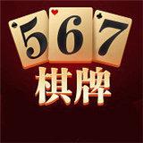 开元567棋牌