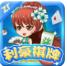 利豪棋牌app
