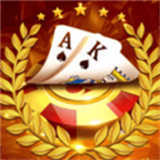 红星棋牌app