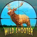 獵鹿野生動物射擊