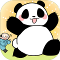 熊猫永不为奴再见饲养员破解版