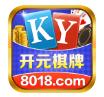 开元8018棋牌app