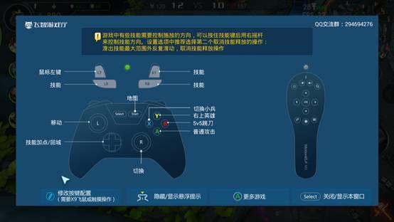 自由之战单机版老版本游戏