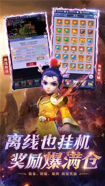 梦幻西游网页版红包版