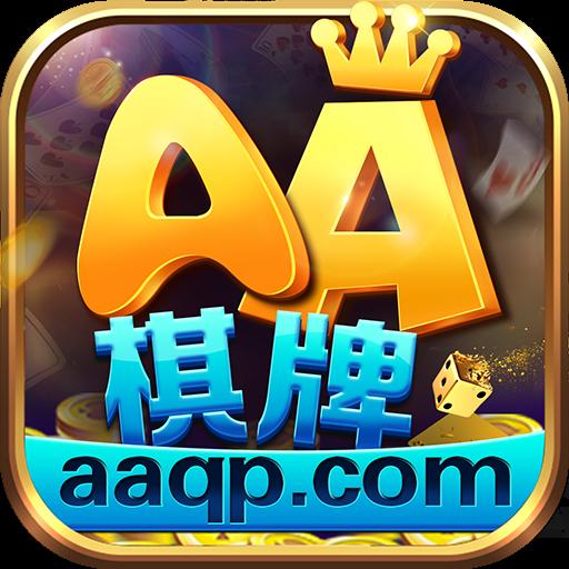 AA棋牌官方版