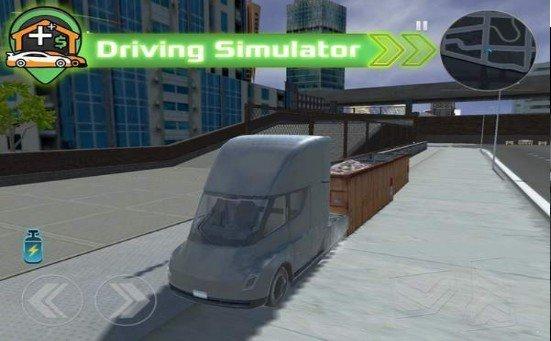 汽车拔河驾驶模拟器截图