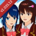 樱花校园模拟器1.035.13