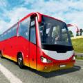 2020城市公交旅游模拟器