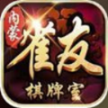 雀友棋牌官网版